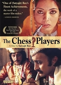 Chess_players1